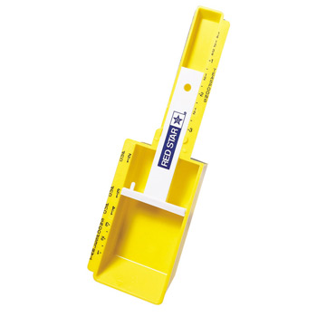 Ideal Measurer